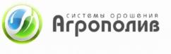 Агрополив СПБ ООО