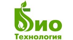 Био Технология ООО