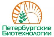 Петербургские Биотехнологии ООО