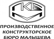ПКБ Малышева ООО
