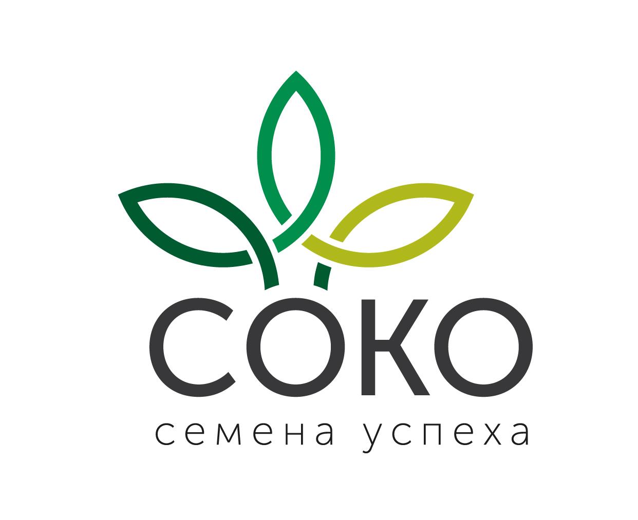 Новый сайт Компании «СОКО»