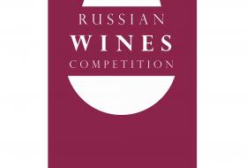 Конкурс российских вин на Кубани