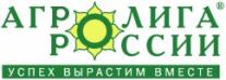 Агролига России, ГК, Краснодарский край
