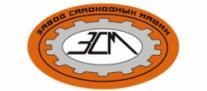 Завод самоходных машин ООО