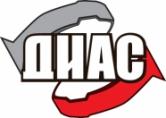 ДИАС ООО