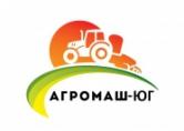 АгроМаш-Юг ООО