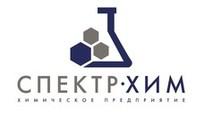 ООО «СПЕКТР-ХИМ»