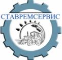 Ставремсервис ТД ООО