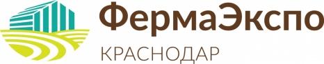 «ФермаЭкспо Краснодар» - всё для развития животноводства и птицеводства на Юге России