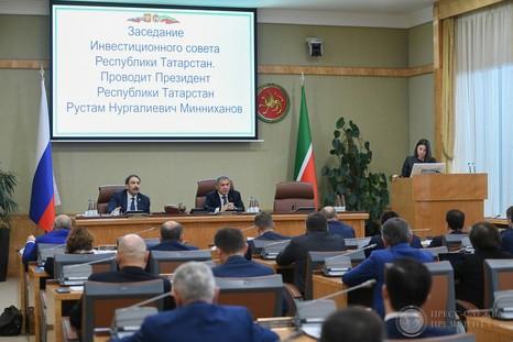 Президент Татарстана одобрил проект «ЭВОБИОС»