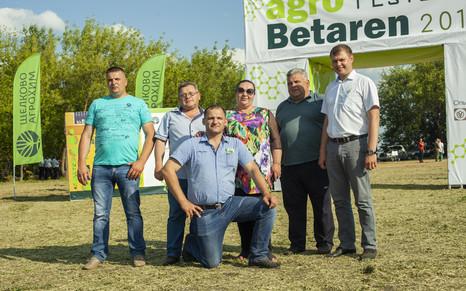 Агрофестиваль BETAREN: курс – на развитие селекции и семеноводства