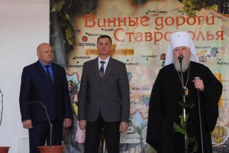 Забытый праздник русских виноградарей
