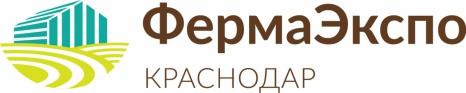 Оборудование и материалы для животноводства и птицеводства Юга России – на выставке «ФермаЭкспо Краснодар»