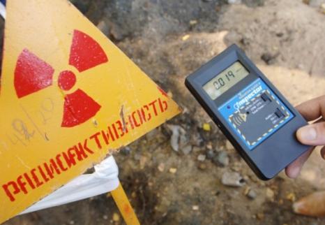 Радиоактивное загрязнение почвы