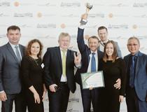 Церемония награждения лидеров форума и выставки «Тепличные комплексы России 2018»