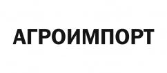 Агроимпорт ООО