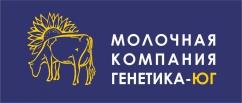 Генетика-Юг Молочная Компания  ООО