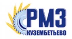 Кузембетьевский РМЗ АО
