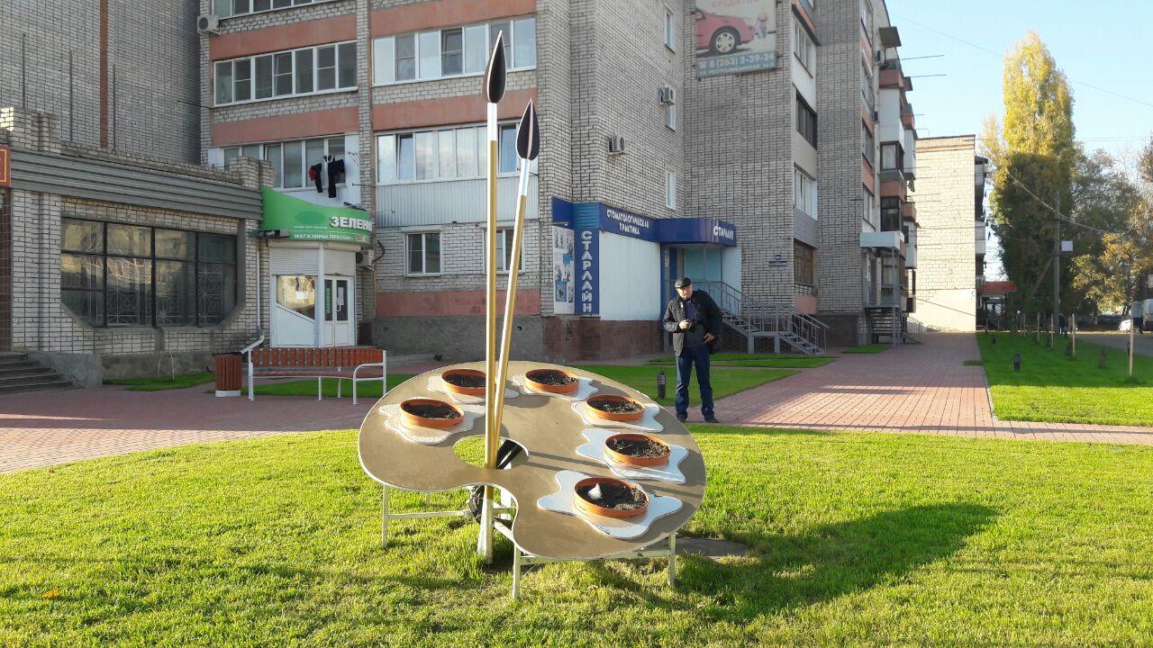 В Михайловку идут инвестиции