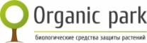 Органик парк