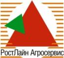 РостЛайн Агросервис ООО