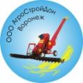 АгроСтройДон-Воронеж ООО