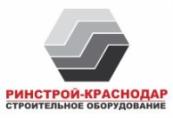 Ринстрой ООО