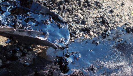 Об обнаружении нефтепродуктов в почве